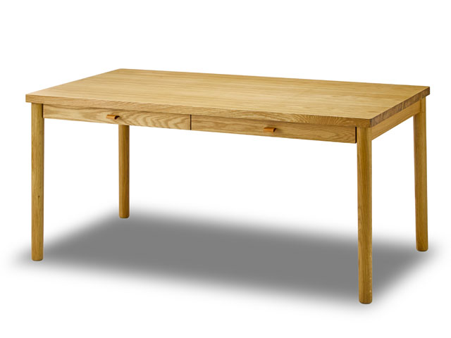 BAKKEN DINING TABLE